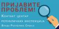 Baner cirilica