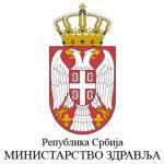 ministarstvo logo